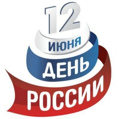 http://www.uvat-solnishko.ru/upload/news/orig_f04922287df960f8f557fff6b2db71f6.jpg